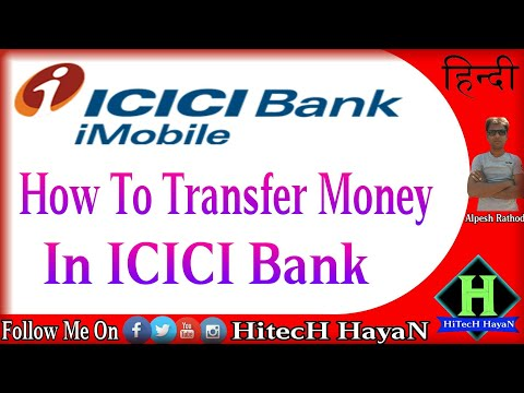 How To Transfer Money To Other Bank