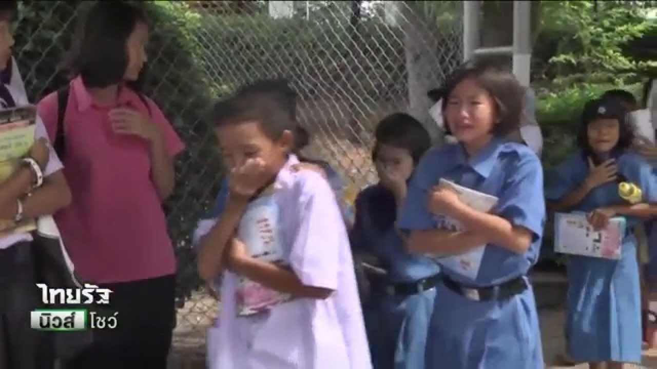 หีเด็ก6ขวบ โรงเรียนหนองบัวลำภู ขับรถชนเด็กนักเรียนเสียชีวิต - YouTube