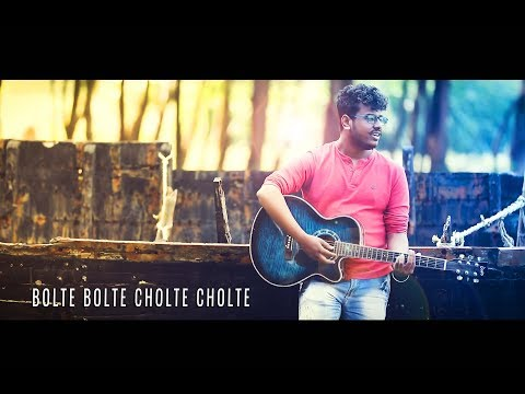 Bolte Bolte Cholte Cholte   IMRAN Official HD music video Papan