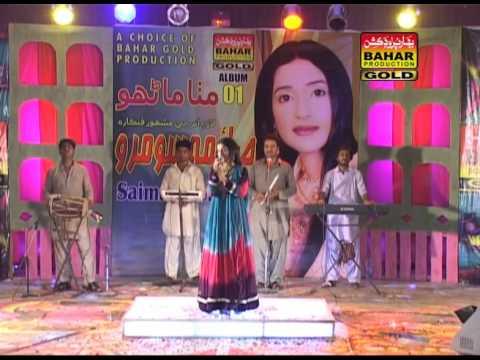 Saima Soomro Ohaan Ja Aashiq Hazar Aahin