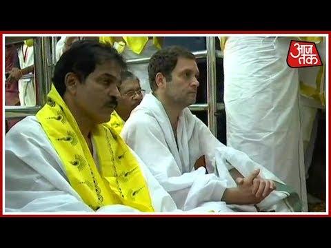 100 Shehar 100 Khabar: Rahul Gandhi Visits Sringeri Math With CM Siddaramaiah In Mangalore