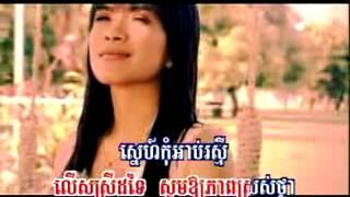 Nhạc Khmer New 2010 - Playlist Khmer New 2010 - Video Zing_2.flv ThanhDanh Tang