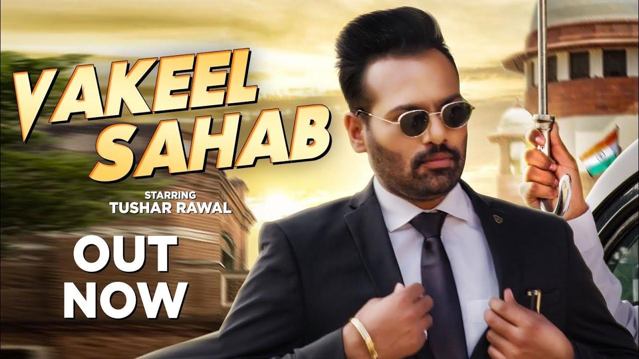 Vakeel Sahab Teaser | Tushar Rawal | New Haryanvi Songs Haryanavi 2020 | Sonotek Music