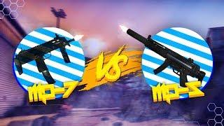 MP-7 VS MP5 SD ЧТО КРУЧЕ В CS:GO?!!