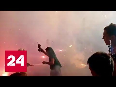 Концерт белорусского рэпера Макса Коржа в Перми чуть не окончился пожаром - Россия 24