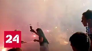 Скачать Концерт белорусского рэпера Макса Коржа в Перми чуть не окончился пожаром Россия 24