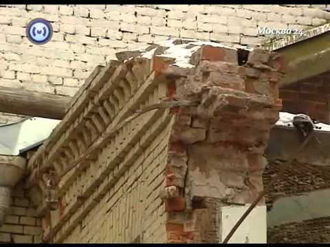 Снос доходного дома в Козихинском переулке