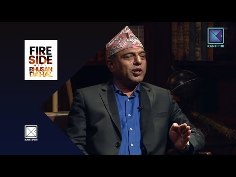 Chakrapani Khanal (Minister, Agricultural, Land Management and Cooperatives) - Fireside