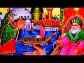 Download Mera Peer Shariyat Wala Hai   Ishq Ki Manzil   Ayyub Nizami Muslim  Songs MP3 song and Music Video