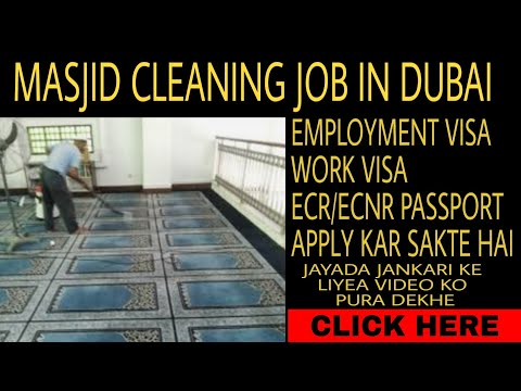 Masjid Cleaning Job In Dubai | Job In Masque Dubai | Cleaning Work In UAE | Dubai Employment Visa