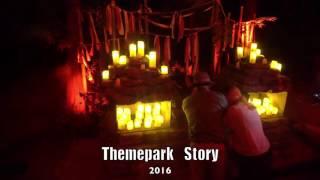 2016 에버랜드 호러사파리 탑승영상 4K Full.ver (2016 Everland Horror Safari on-ride 4K full.ver)
