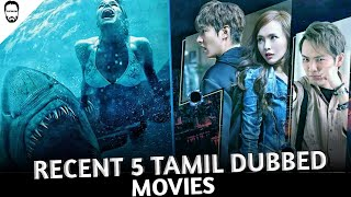 Recent 5 Tamil Dubbed Hollywood movies | Best Hollywood movies in Tamil Dubbed | Playtamildub