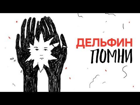 премьера клипа жить фрагмент голос