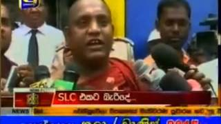 Ravana Balaya organization protests against Sri Lankan players attending IPL
