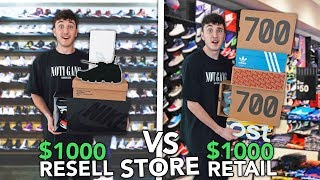 1000-at-resell-sneaker-store-vs-1000-at-retail-sneaker-store