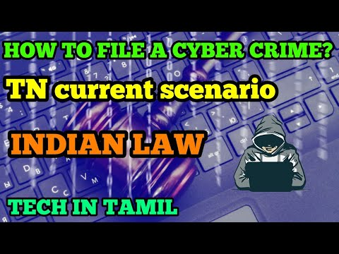 How to file a complaint?    My own suggestion    Live scenario    Tech In Tamil