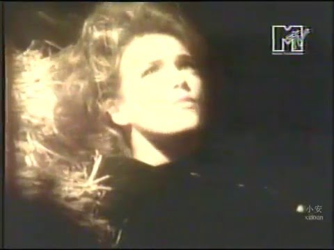 Darkness  In My Dreams Nightmare Power Mix 1995 clip, Music