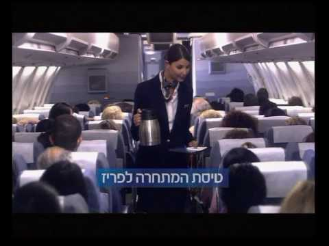 ISRAIR Why pay more