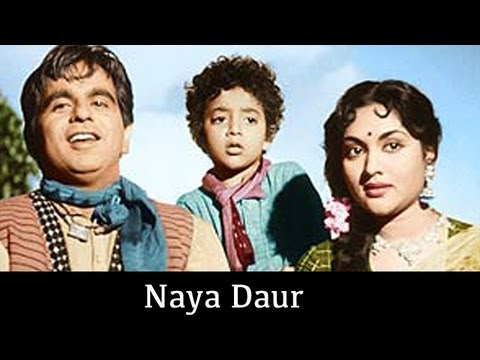 naya daur old hindi movie song download