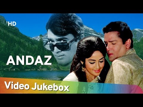 Andaz All Songs (1971) | Hema Malini | Shammi Kapoor | Rajesh Khanna | Blockbuster Hit Songs