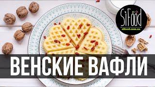 Венские вафли ~ Распаковка Gorenje WCM702PW ~ Рецепт