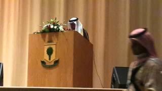 كلمة مدير الجامعه في الحفل الختامي للنشاطات الطلابيه
