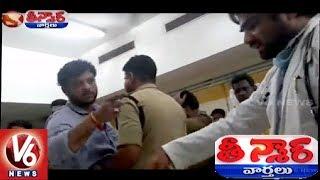 Clash Between Patient Relative And Duty Doctor In NIMS Hospital | Teenmaar News | V6 News