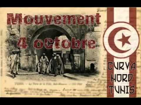 Club Africain - Curva Nord _ Amor Por Favor