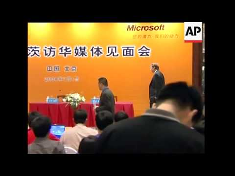 WRAP Microsoft chairman continues visit to China