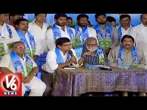 TJS Leaders Press Meet, Announces Constituency Names | TS Assembly Polls | V6 News