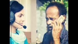 Bangla Funny Mobile Phone Talk ! না দেখলে মিস করবেন, দেখলে হাসতে হাসতে গড়াগড়ি খাইবেন