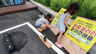 길거리에 설치할 광고판 제작, 세계 최대 퍼즐샵, 피규…