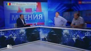 Запретят ли российские телеканалы в Молдове?