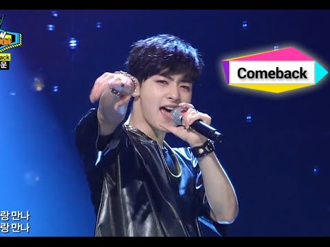 C-Clown - Let's Love, 씨클라운 - 나랑 만나, Show Champion 20140709