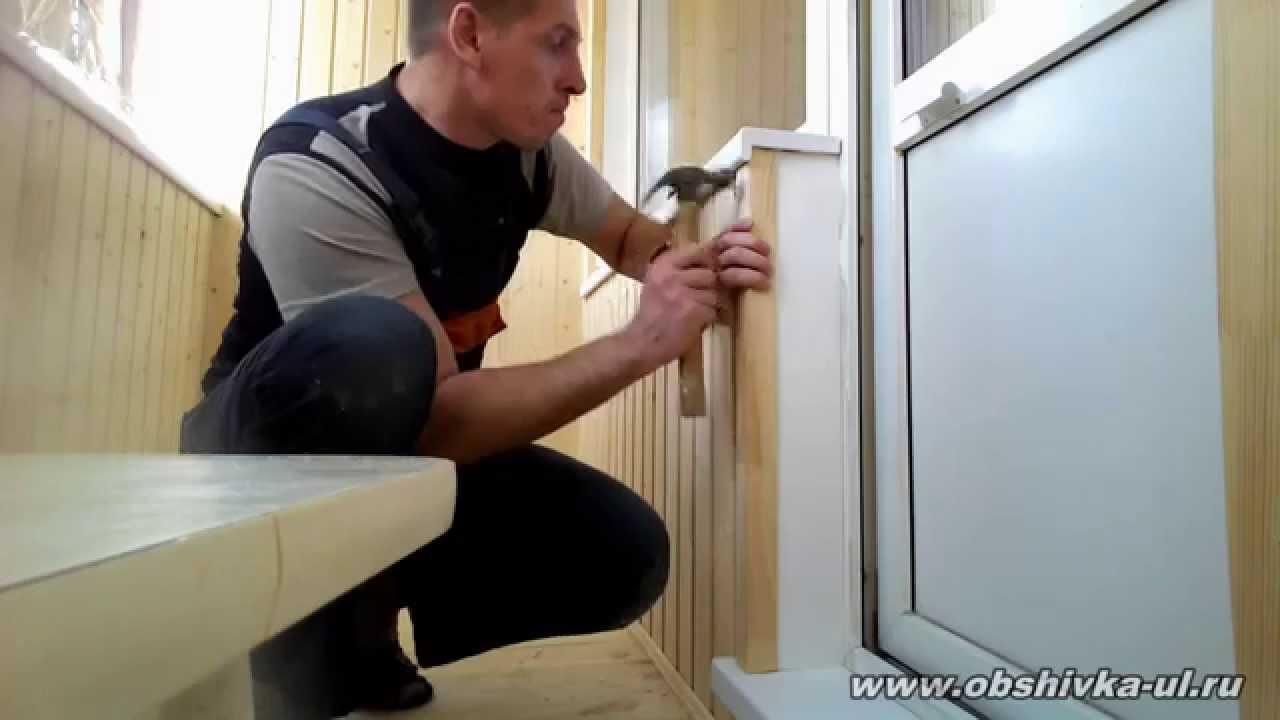 Обшивка балкона евровагонкой видео..