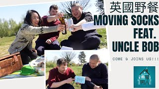 Bob叔同 Moving Socks 一齊去英國野餐 Moving Socks Picnic featuring Uncle Bob [煮家男人]