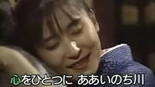 宮史郎 - いのち川