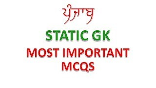 Most important mcqs based on Punjab Static GK/ global gyan