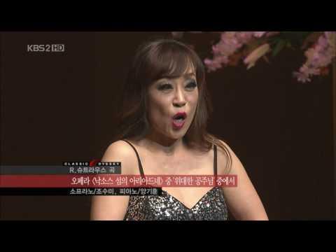 Sumi Jo - R.Strauss - Ariadne auf Naxos - Zerbinetta