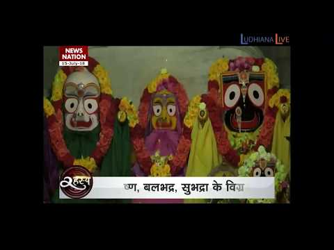 Rahasya: Mysterious activities which catch devotees' eye in Puri's Jagannath temple