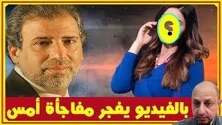 بالفيديو ظهور مفاجئ أمس لــ خالد يوسف ويفـ ،ـجر مفاجأة تقـلب كل الموازين بالفيديوهات Khaled Youssef