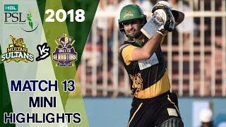 Short Highlights | Multan Sultan vs Quetta Gladiators | Match 13 | 3rd March | HBL PSL 2018