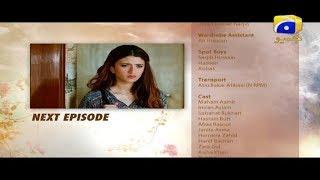 BETI JAISI - Episode 46 Teaser | HAR PAL GEO