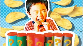 【寸劇】じゅたろうくんがポテトチップスを食べて変身しちゃう?! 鬼滅の刃たんじろうにもなれるよ
