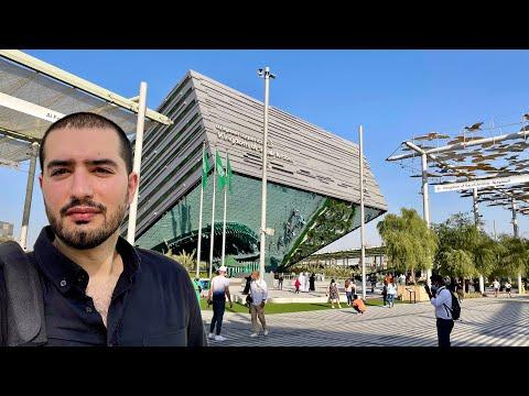 Saudi Arabia Pavilion - EXPO 2020 Dubai (2021)