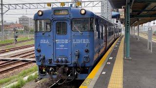 国鉄キハ66・67系6編成(シーサイドライナー色)が到着するシーン【2021/6/30に引退しました】ワンマン区間快速佐世保行き