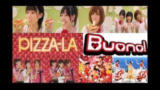 ピザーラCM2008年~2012年 Buono!バージョン 全11種 2008~2010:嗣永桃...