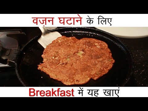 Healthy Breakfast Recipes For Weight Loss | Indian Vegetarian Low Fat Recipes To Lose Weight