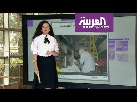 العربية.نت اليوم.. سيارة إسعاف للنساء فقط بالسعودية