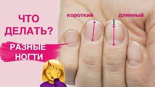 Видели разные ногти? Как сделать опил форм ногтей?